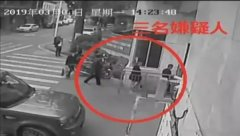 广州数名男子自称高官要求政府解封环境违法企业,均被刑拘