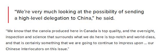 第二家被禁 加媒:中国扩大加拿大油菜籽进口禁令