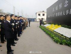 <b>江苏响水爆炸事故遇难者七日祭,当地举行集体哀悼</b>