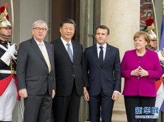 习近平同出席中法全球治理论坛闭幕式的欧洲领导张晨莹人举行会晤