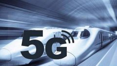 <b>港bo kk44kk媒:5G提高中国高铁大量数据传输速度</b>