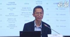 <b>香港25宗麻农家小子修真记疹个案中8人在机场工作,卫生署增加疫苗供应</b>