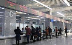 北京:直接为民服务的各级政务大厅办事窗口不迁入城市副中心