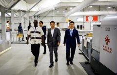 <b>吴鹏履新中国驻肯尼亚大使,接替女大使孙保红</b>