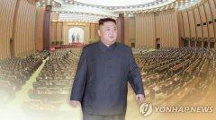 朝鲜时隔6年召开人民军连长及连政治指导员大会,金正恩出席