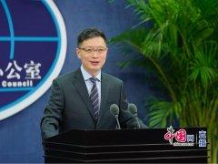 国台办:新党主席郁慕明将出席公淘鸽网祭轩辕黄帝典礼